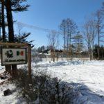 軽井沢店、冬季休業