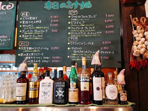 軽井沢、11月も終わりですね