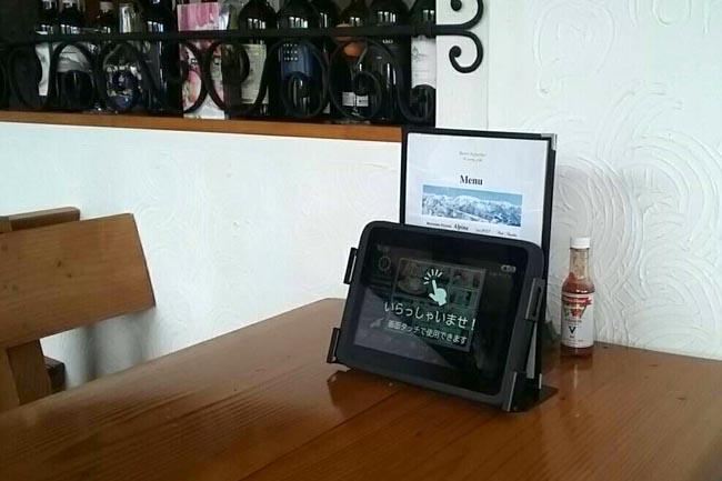 湯沢高原アルピナ タブレットメニュー始まりました。