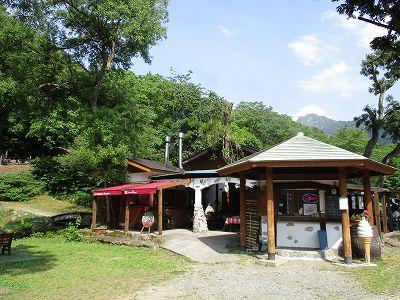 大源太ヴィチーニ 5/7は臨時休業とさせていただきます。