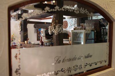 軽井沢店 5/8は臨時休業させていただきます。