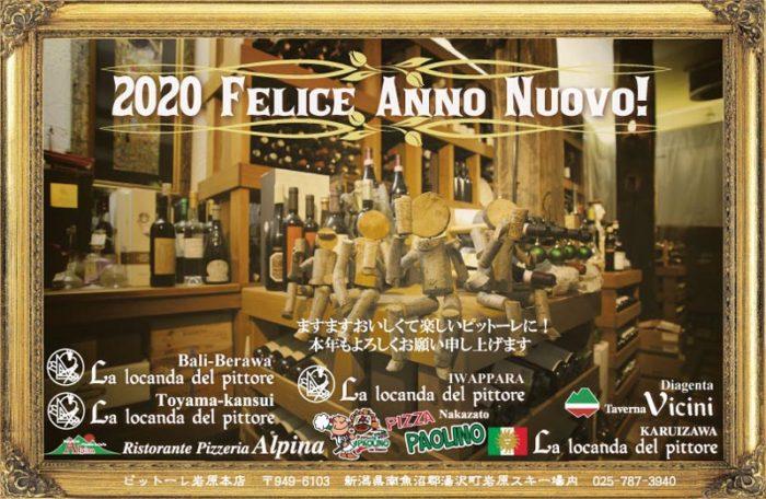 2020 Felice Anno Nuovo!