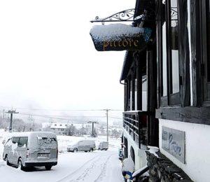 ピットーレ岩原本店 12/6本日車両通行は難しいです。