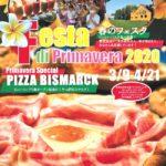 2020春のフェスタ ピッツァ・パスタ食べ放題開催!