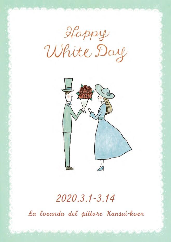 ピットーレ富山環水公園 2020 White Day Special Course