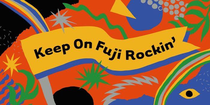 フジロック Keep On Fuji Rockin' フェスごはん