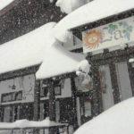 ピットーレ岩原本店 本日12/17は大雪の為臨時休業とさせていただきます。