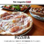 ピットーレ岩原本店「fiat magazine CIAO!」に掲載されました。