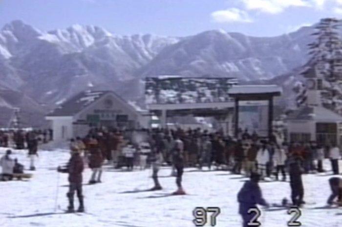 ピットーレ岩原本店 なつかしの岩原スキー場1997年